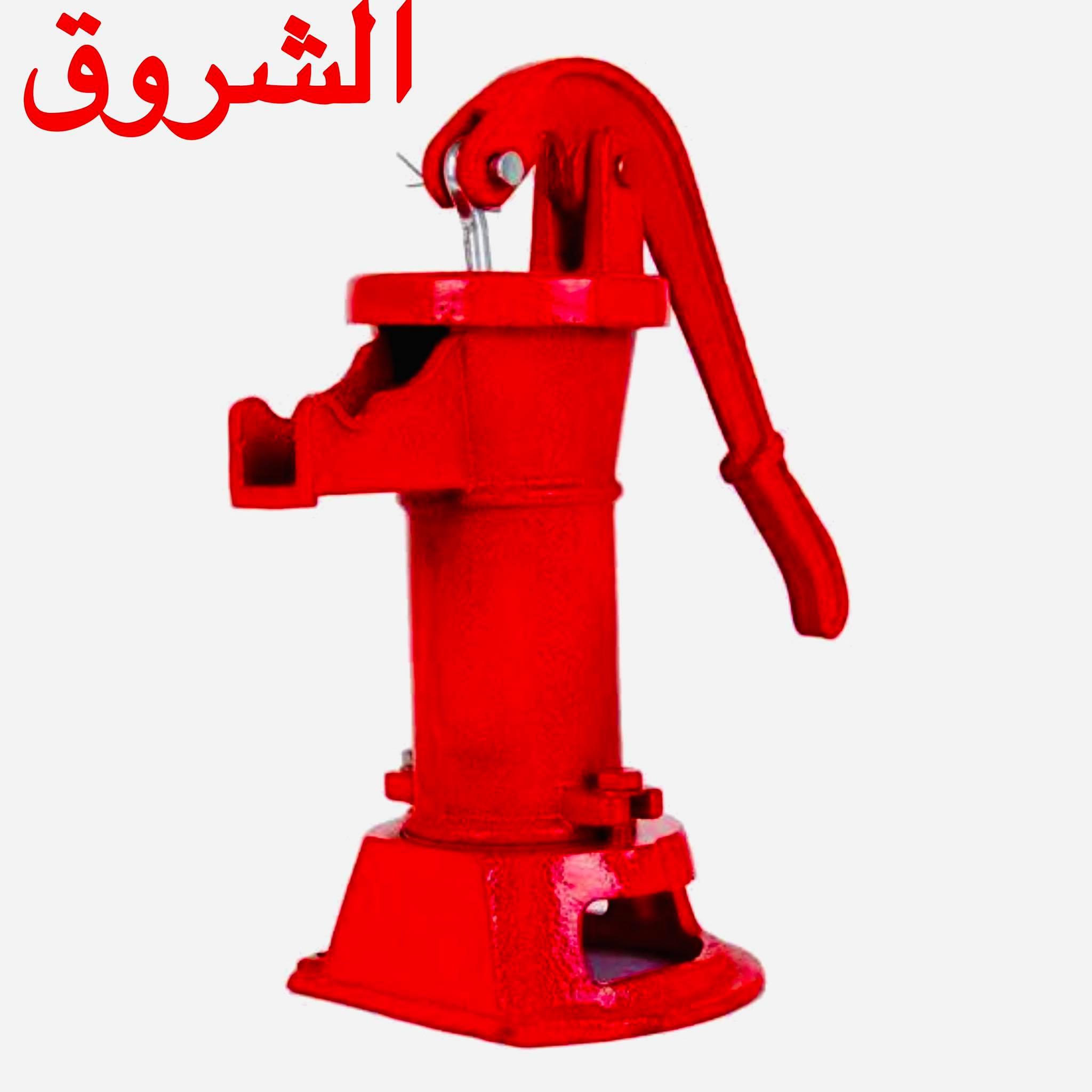 شركة دق طلمبات المياه – استخراج المياه الجوفية