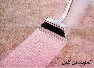 تنظيف الموكيت بالبخار